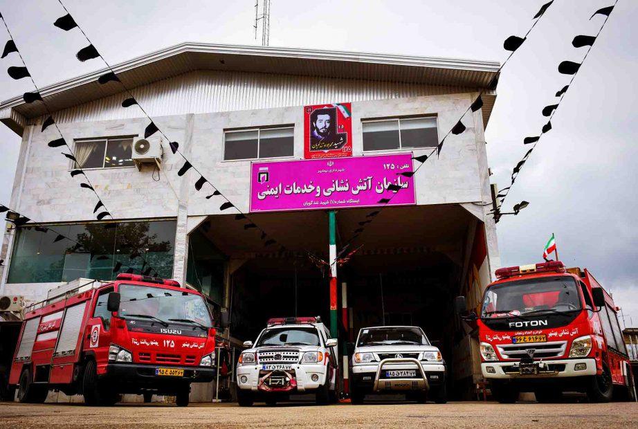 ایستگاه مرکزی آتش نشانی بهشهر