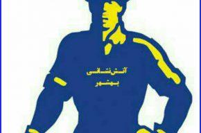 روز جهانی کار و کارگر مبارک باد
