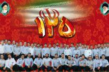 آماده باش کامل سازمان اتش نشانی بهشهر در راهپیمائی روز قدس