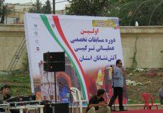مسابقات عملیاتی ترکیبی آتش نشانان استان