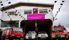 بازدید ازاد شهروندان به مناسبت دهه فجر