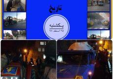 یکشنبه ۲۵ اسفند ضدعفونی سطح شهر