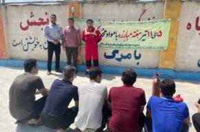 آموزش ایمنی سازمان به مناسبت روز جهانی مبارزه با مواد مخدر