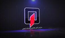 🎥 کلیپ توصیه مهم ایمنی سازمان آتش نشانی بهشهر در خصوص آتش زدن مزارع و زمین های کشاورزی